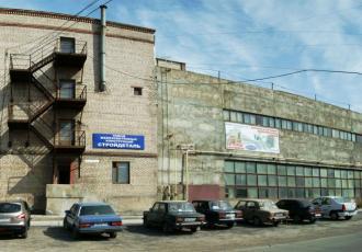 Тосненский завод сборных железобетонных конструкций «Стройдеталь»