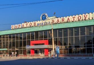 Реконструкция вокзала в Саратове