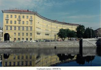 Административный и учебный корпус Ленинградского института инженеров железнодорожного транспорта