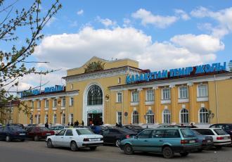 Вокзал Караганда
