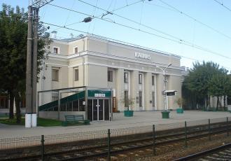 Вокзал Каунас
