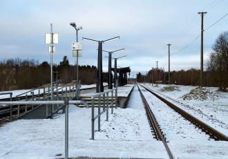 Электрическая централизация на станции Кильтси