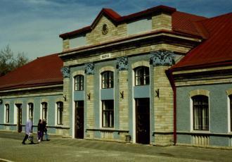 Станция Нарва