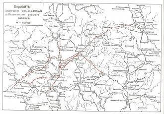 Железнодорожная линия Кизел — Пермь