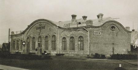 Вокзал Абрене