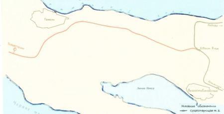 Подъездной железнодорожный путь к порту «АМО-ТоАЗ» на Черном морe