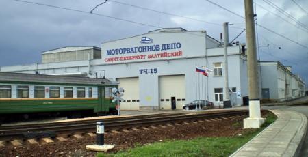 Реконструкция моторвагонного депо на станции Ленинград-Балтийский