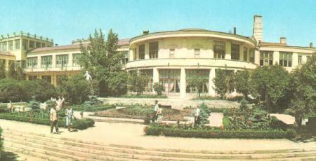 Санаторий имени XX партсъезда в Кисловодске