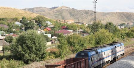 Карагандинский железнодорожный узел