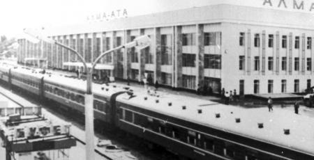 Железнодорожный узел Алма-Ата