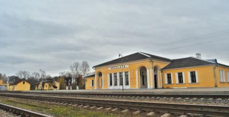 Диспетчерская централизация на участке Краслава — Даугавпилс