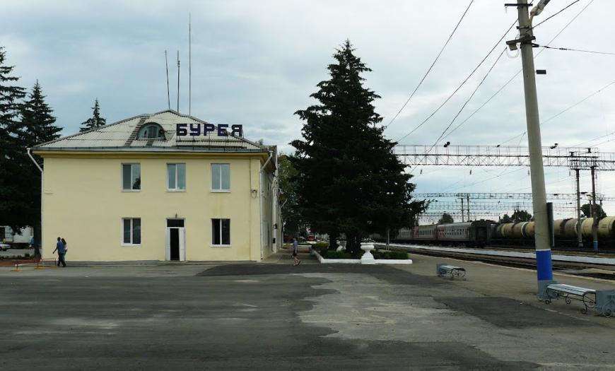 Железнодорожная линия Бурея — Комсомольск-на-Амуре